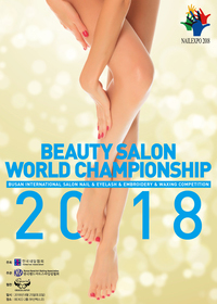 Beauty Salon World Championship 2018